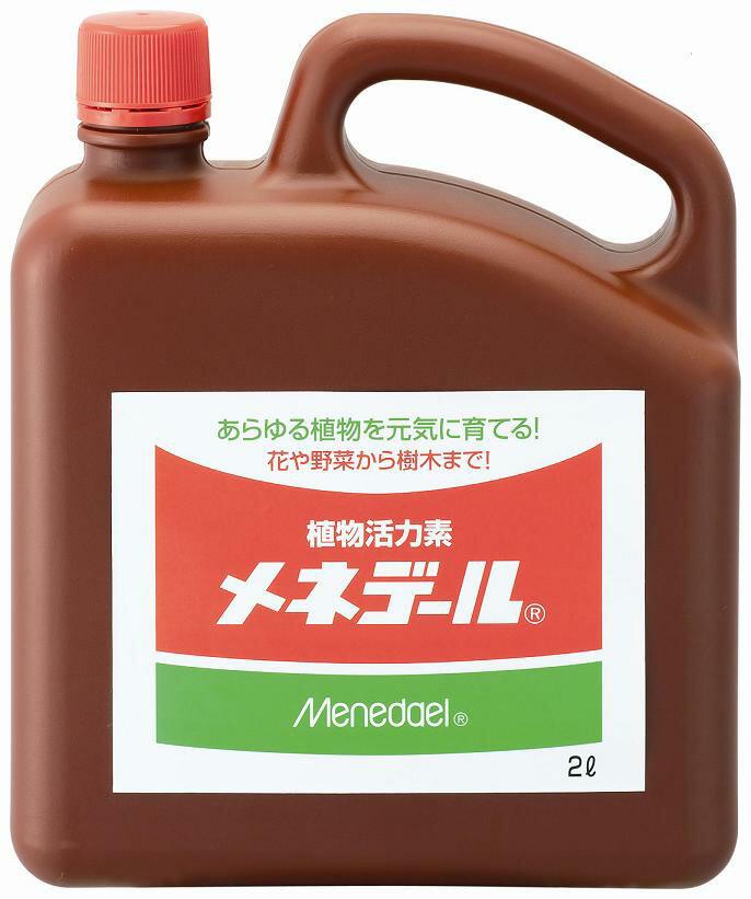 メネデール植物活力素2L
