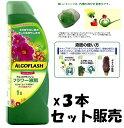 【3本セット販売】アルゴフラッシュ フラワー液肥3L【1Lx3本】
