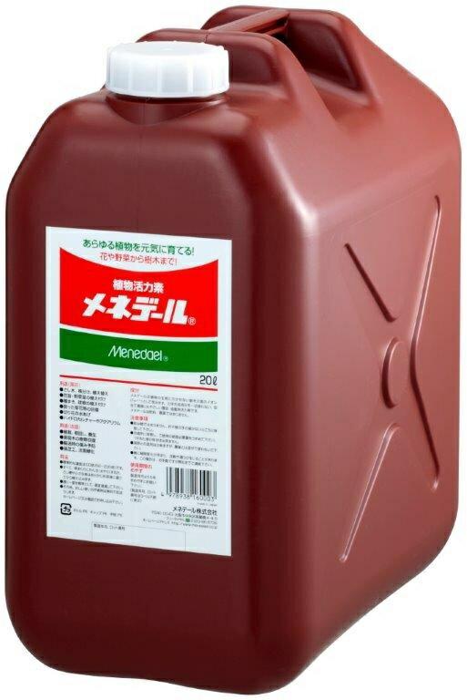 メネデール植物活力素20L