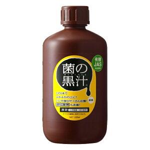 菌の黒汁1000ml(1L)+10mlサンプル付