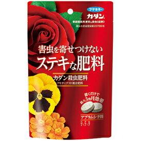 カダン ステキな肥料 害虫を寄せつけない【20g×3袋】 (カダン殺虫肥料)