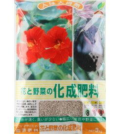 JOYアグリス 花と野菜の化成肥料 3kg