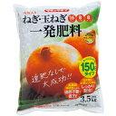 タキイ 有機入り ねぎ・玉ねぎ一発肥料【3.5kg】
