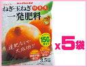 【お得用】タキイ 有機入り ねぎ・玉ねぎ一発肥料17.5kg【3.5x5袋kg】