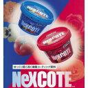 ハイポネックス ネクスコート【バラ用 500g】NeXCOTE樹脂コーティング肥料