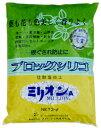 ソフト・シリカ ミリオンA 3kg(ブロックシリコ)