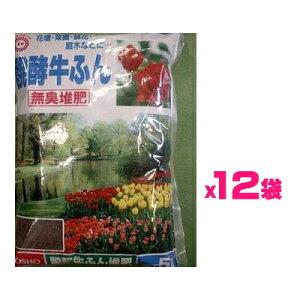 【ケース販売】東商 醗酵牛ふん(無臭堆肥)5Lx12袋