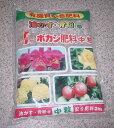 レバープランツぼかし肥料 固型 (中粒)2kg