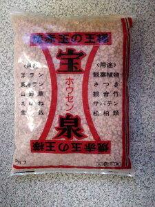 焼赤玉土 宝泉(ホウセン)約8〜10L【大粒】〜園芸用焼き赤玉土〜