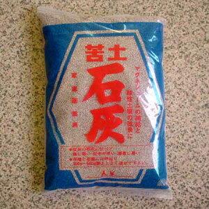 苦土石灰 3kg(粒状)(無地袋入り)