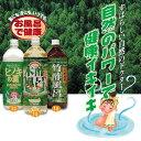 ヒノキの素(天然木曾ヒノキ)1.5L