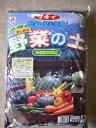 培養土 タキイいきいき育つまじめな野菜の土20L