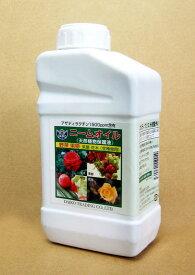 ダイコーニームオイル 1L〜高品質天然植物保護液〜
