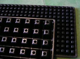 タキイ 根巻防止セルトレ−128穴100枚