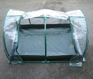 育みドーム900型(HD-20 ビニールカバータイプ)※代引きは別途+3,000円追加〜ビニール温室 プランターカバー 保温カバー〜