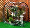 ビニール温室フラワースタンド用【ガーデンハウスLサイズ#7100】