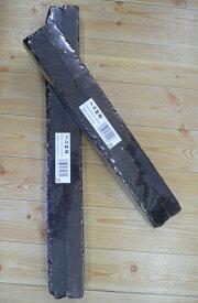 ヘゴ支柱 60cm 2本入