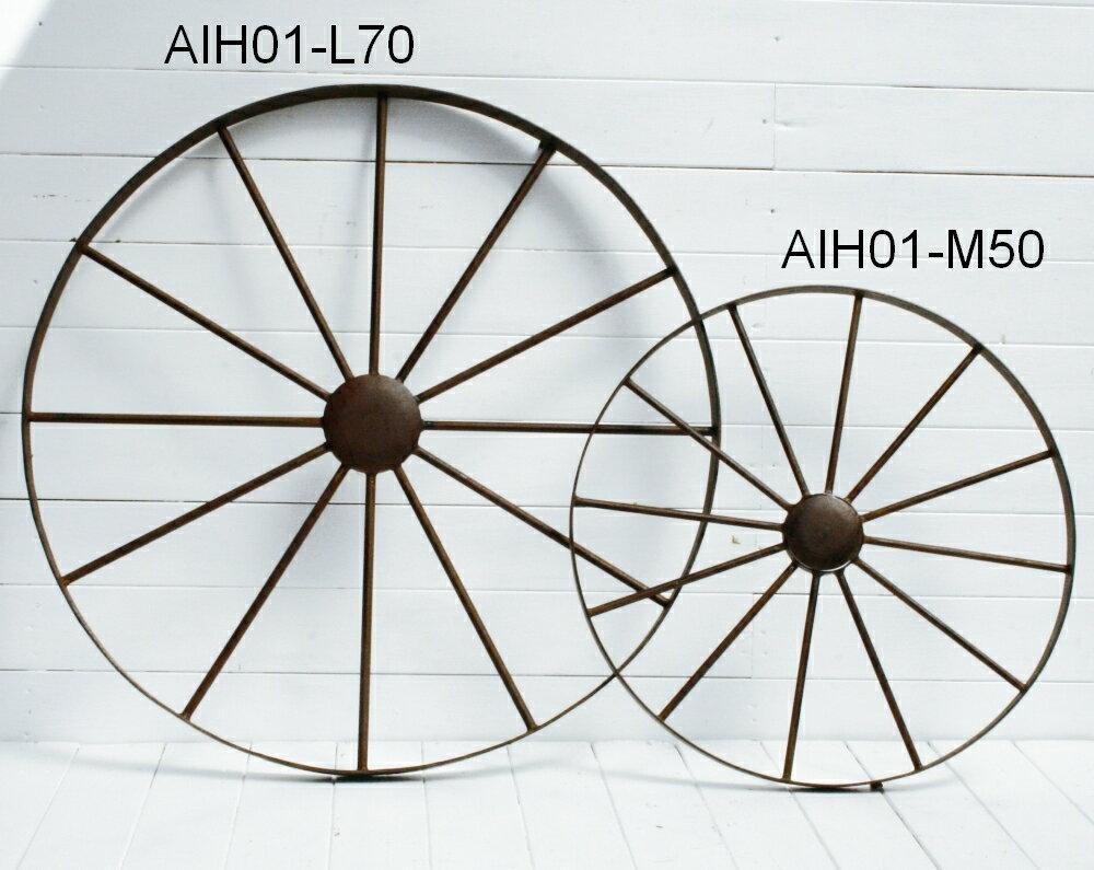 【2個セット】アイアン製ガーデンデコホイール 車輪M型【AIH01-M50】x2