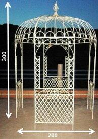 アイアン製 ドーム型アーチ 【MO-08-06】★代引きの場合は別途+8,000円追加送料★