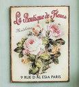 TIN PLATE La Boutique de Fleurs【ティンプレートESP711】