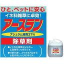 ハート除草剤アースラン液剤5L【ひと・ペットに安心イネ科雑草に速効!】