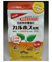 野菜用殺虫剤 カルホス粉剤 1kg袋【保存に便利なチャックつき】