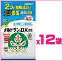 【ケース販売】住友化学園芸 オルトランDX粒剤【1kg袋x12袋】 便利なチャック付