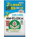 住友化学園芸 オルトランDX粒剤1kg袋 便利なチャック付