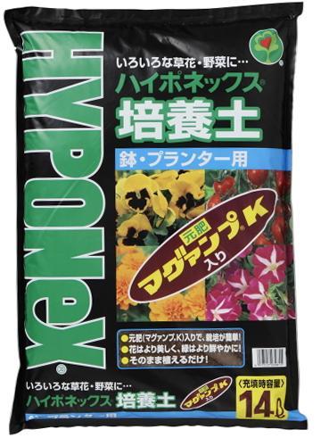ハイポネックス培養土 鉢・プランター用14L 【合わせて3000円(税抜)以上★送料無料!】