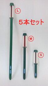 【お徳用】セラミスインジケーター(水分感知器) 【Sサイズ★5本組】 SERAMIS