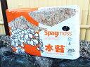 水苔ニュージーランド産Spagmoss約3kg(復元容量約240L) 【スタンダード】