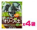【ケース販売】花ごころオリーブの土48L(12Lx4袋)
