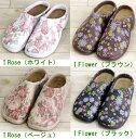 Flower Print Shoes ガーデンシューズ【MR2325〜】