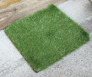 玄関マット GRASS MAT(SGDS2040 正方形50x50cm)〜芝生マット フェイクグラスマット スクエア〜