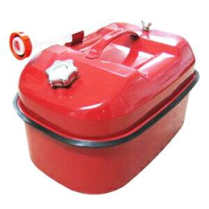 ガソリン携行缶 20LKHK試験確認済 草刈機・発電機・カーレース・バイクレース・モトクロス・モタードなどに