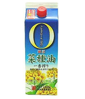 平田産業純正菜種油一番搾り1250g