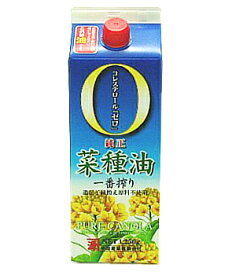 【送料無料】平田産業 純正菜種油一番搾りキャノーラ油 1250g 4本セット