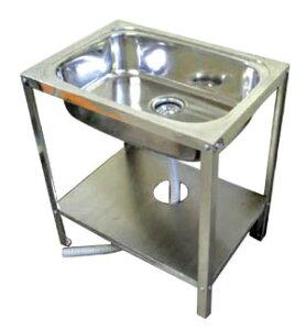 【送料無料】簡易流し台 ASN-600 ステンレス製アウトドアキッチン キャンプ BBQ