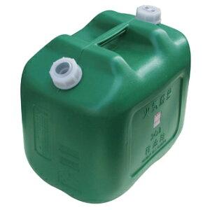 ポリ軽油缶 20L 消防法適合品