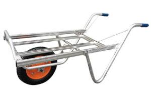 ◆法人様限定お届け◆アルミ平型一輪車 コンテナ2個用 TC-1011