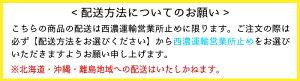【西濃運輸営業所止め】天津すだれ(よしず)巾広特大巾176cm×長さ180cm
