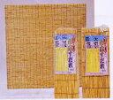 天津すだれ(よしず)巾広 大巾176cm×長さ157cm