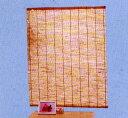 天津すだれ(よしず)小窓用巾74cm×長さ90cm