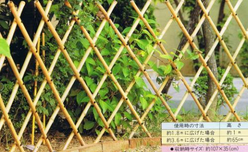 竹フェンス 竹垣君2