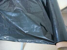 【送料無料】雑草を抑制する黒マルチ0.02x95x200m 5本セット 除草 除草シート