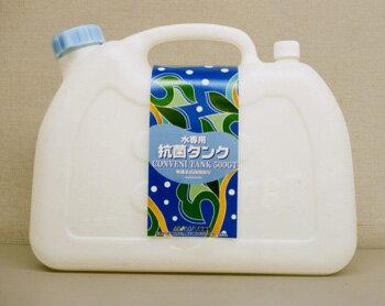 純ポリ コンビニタンク 5L 抗菌 500GT 水専用