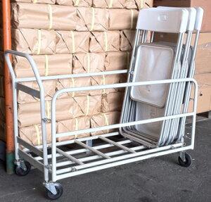 椅子収納台車