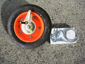 一輪車用タイヤ ブレーキセット(日本製)