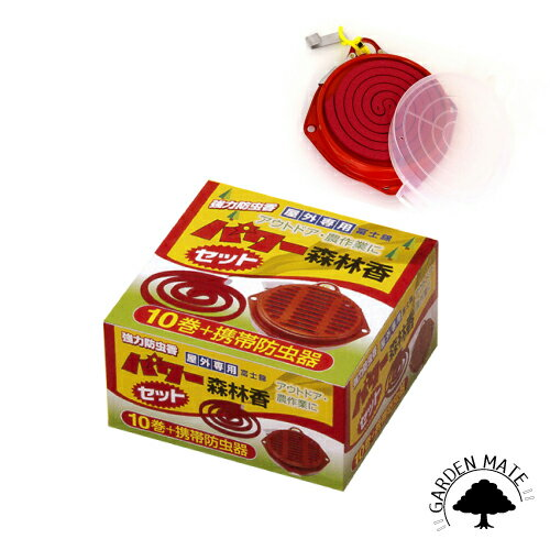 【送料無料】携帯防虫器 とパワー森林香(10巻入) 赤のセット