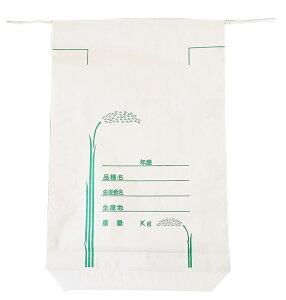 【送料無料】米袋30kg用 100枚セット